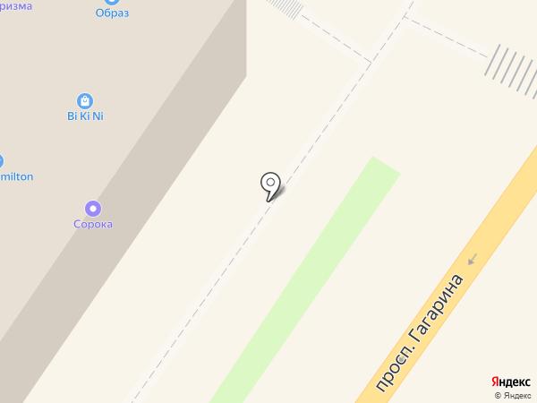 Тиффани на карте Смоленска