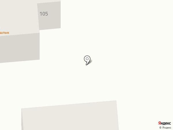 Долина Роз на карте Смоленска