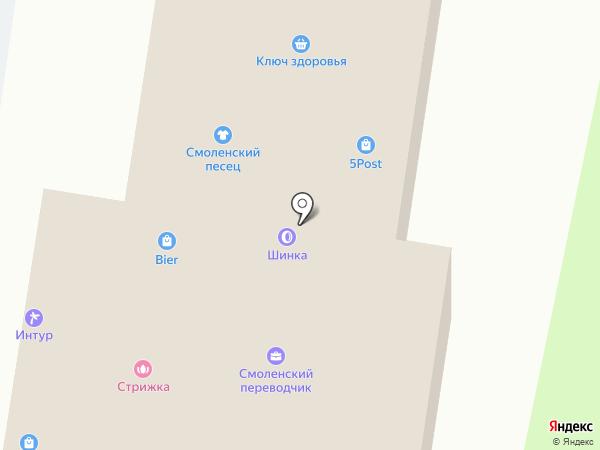 Пятерочка на карте Смоленска