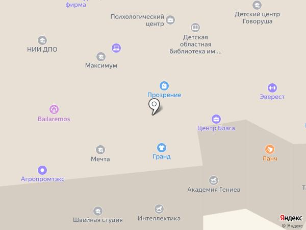 Арсенал на карте Смоленска