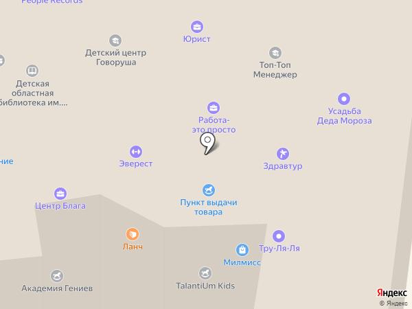 Областной дворец культуры профсоюзов на карте Смоленска