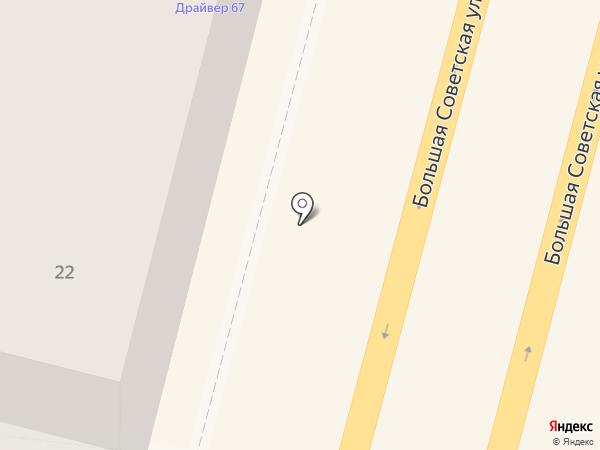 Константин на карте Смоленска