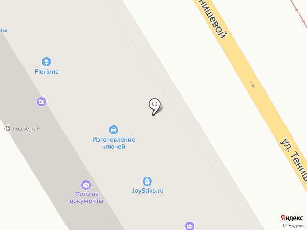 Key Shop на карте Смоленска