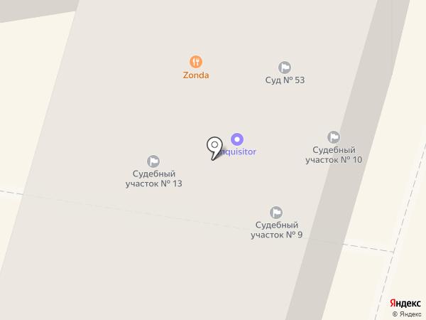 Shelter Workshop на карте Смоленска