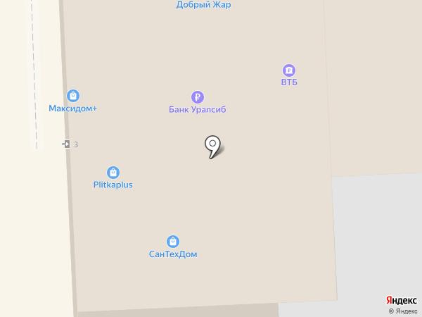 PRO HOUSE STORE на карте Смоленска