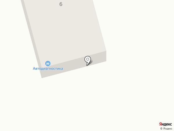Гудвик на карте Смоленска