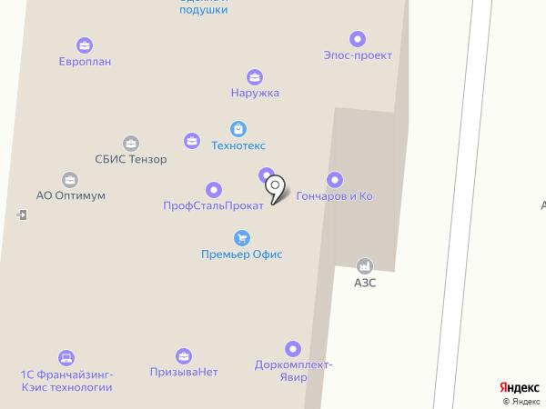 PROBUSINESS GROUP на карте Смоленска