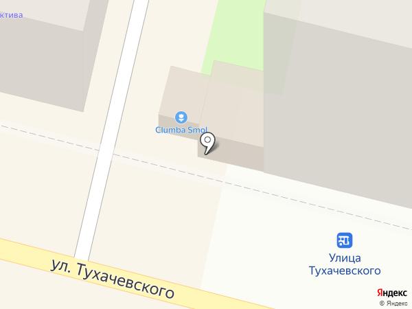 Сытый город на карте Смоленска