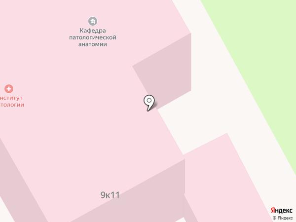 Смоленский областной институт патологии на карте Смоленска
