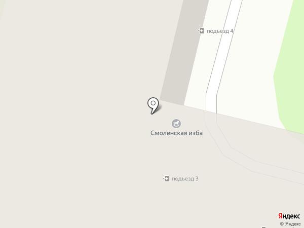 Домашний мастер на карте Смоленска