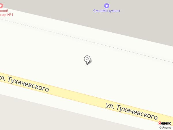 Like Kafe на карте Смоленска