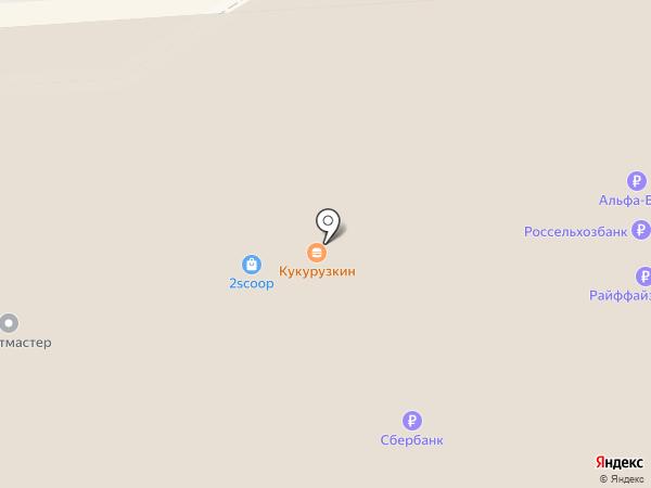 Selfie на карте Смоленска