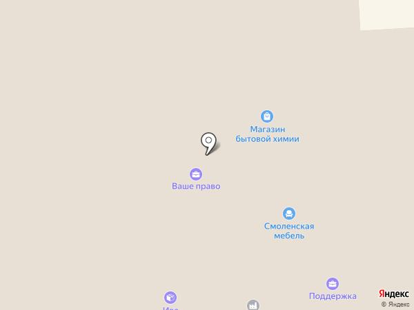 Семигорье на карте Смоленска