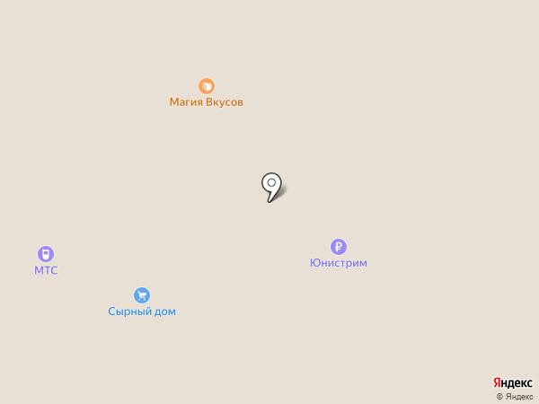 Магазин игрушек на карте Смоленска
