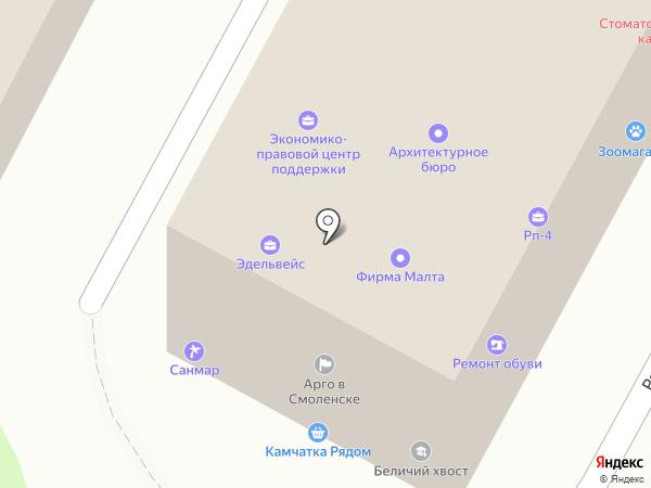 Любимый дом на карте Смоленска