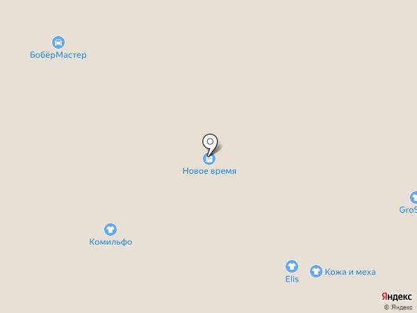 Новое время на карте Смоленска