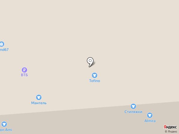 Luxury look на карте Смоленска