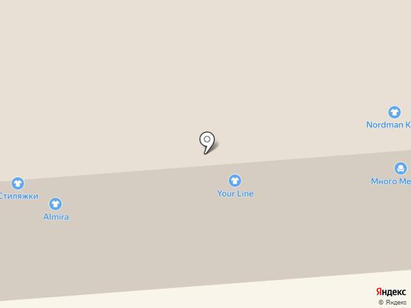 your LINE на карте Смоленска