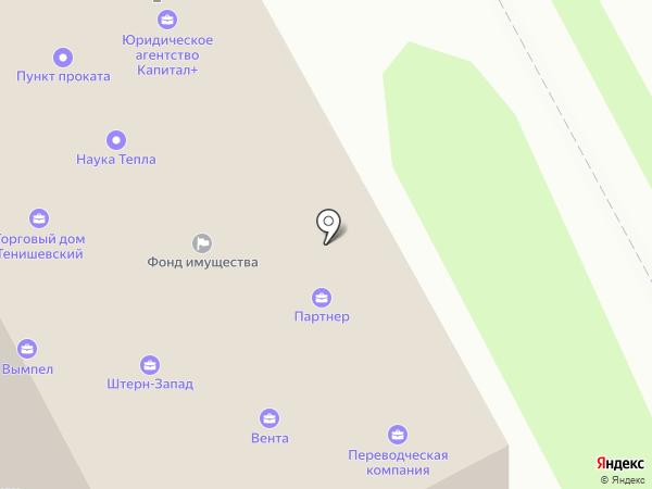А-МИКС на карте Смоленска