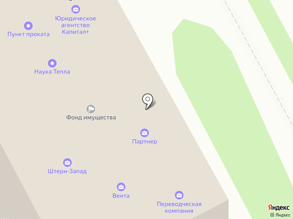 Веста на карте Смоленска