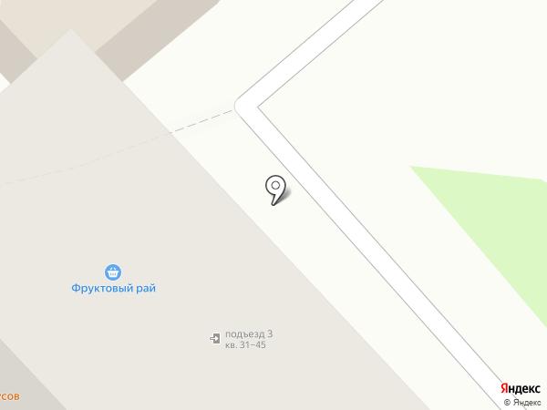 Кардымовское Пиво на карте Смоленска