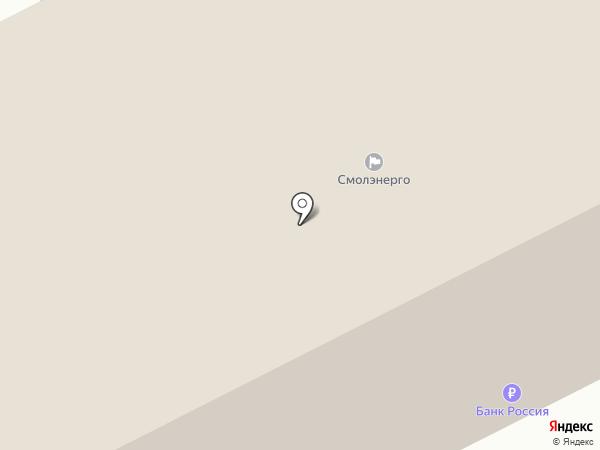 Смоленскэнергосбыт на карте Смоленска