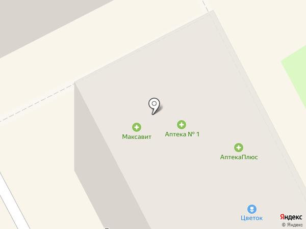 Медея-Фарм на карте Смоленска