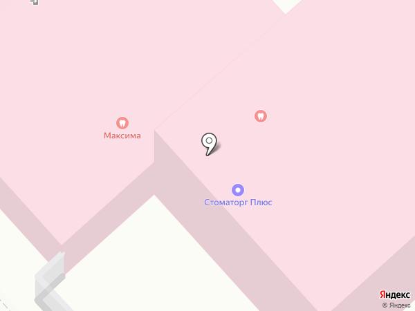 Ортос на карте Смоленска