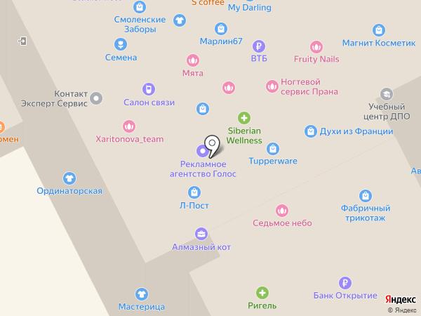 Магазин женской одежды на карте Смоленска