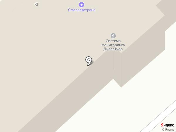 Центр Сопровождения на карте Смоленска
