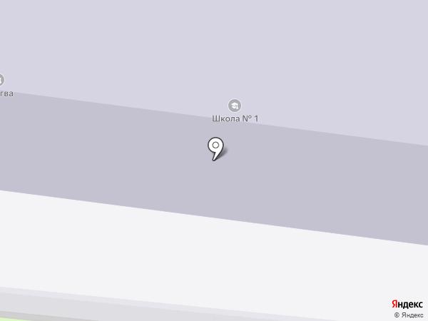 Средняя общеобразовательная школа №1 на карте Смоленска