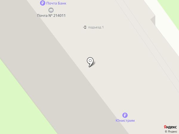 Почтовое отделение №11 на карте Смоленска