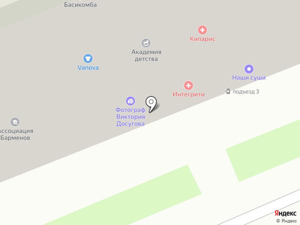 Бастион на карте Смоленска