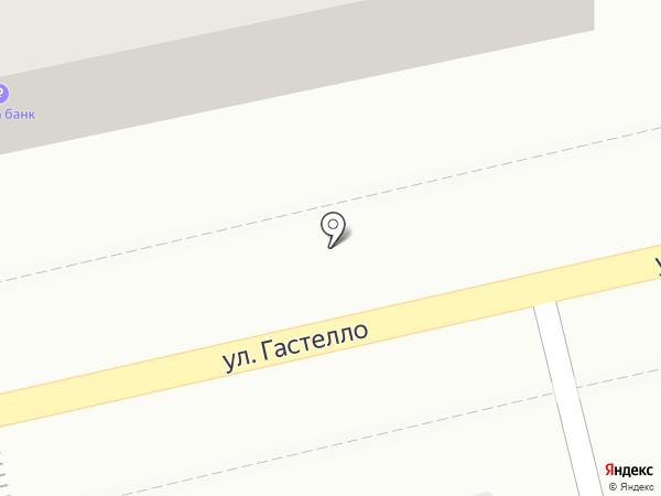 Почтовое отделение №5 на карте Смоленска
