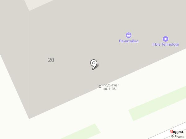 М2 на карте Смоленска