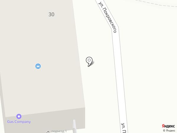 ГазКомпани на карте Смоленска