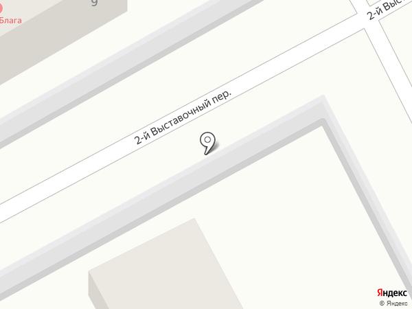 Центр блага на карте Смоленска