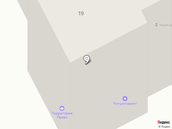 Оптовая компания на карте Смоленска