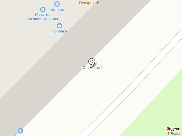 Аптечный пункт на карте Смоленска