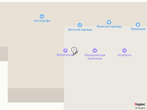 Электрика на карте Смоленска