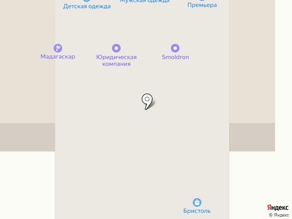 Мастерская по ремонту мобильной техники и компьютеров на карте Смоленска