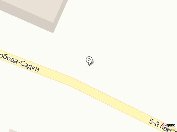 ГЛОНАСС Систем на карте Смоленска