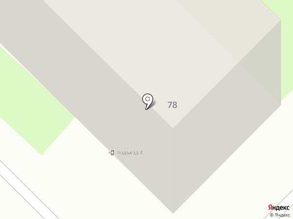Библиотека №9 на карте Смоленска
