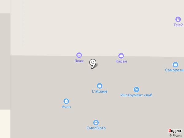 Стоматологическая поликлиника №3 на карте Смоленска