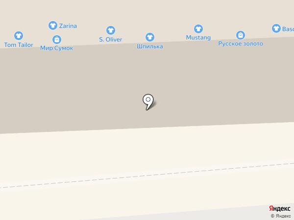 Банкомат, Росбанк, ПАО на карте Смоленска