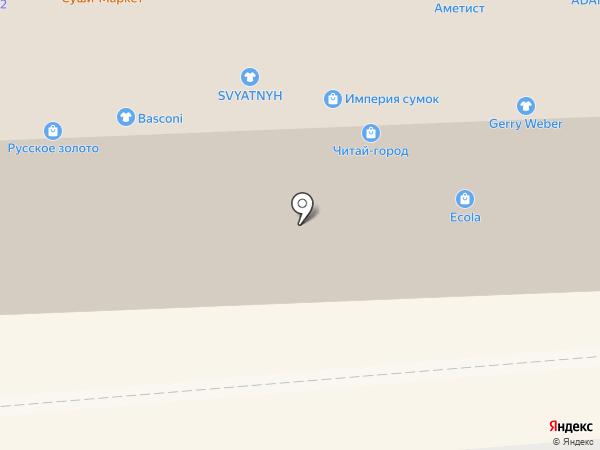 Mybox на карте Смоленска