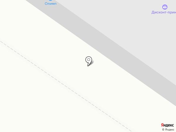 Гарант-холдинг, ЗАО на карте Смоленска
