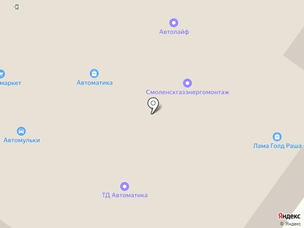 Автостэлс на карте Смоленска