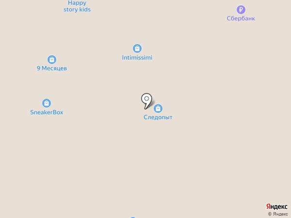 Ручной зоопарк на карте Смоленска