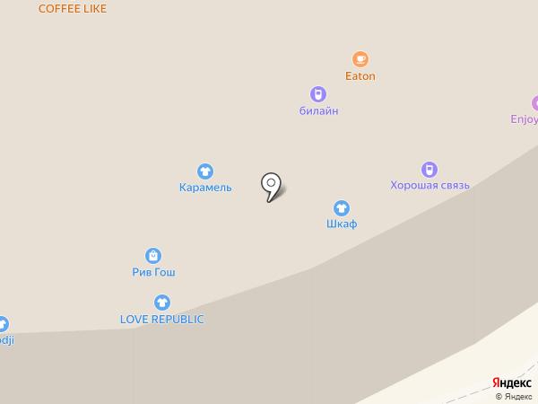 StartWay на карте Смоленска